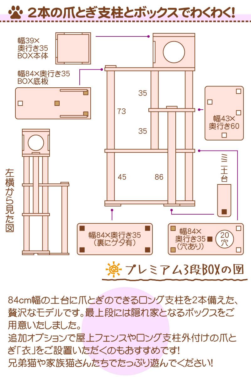 階段とお部屋のタワー