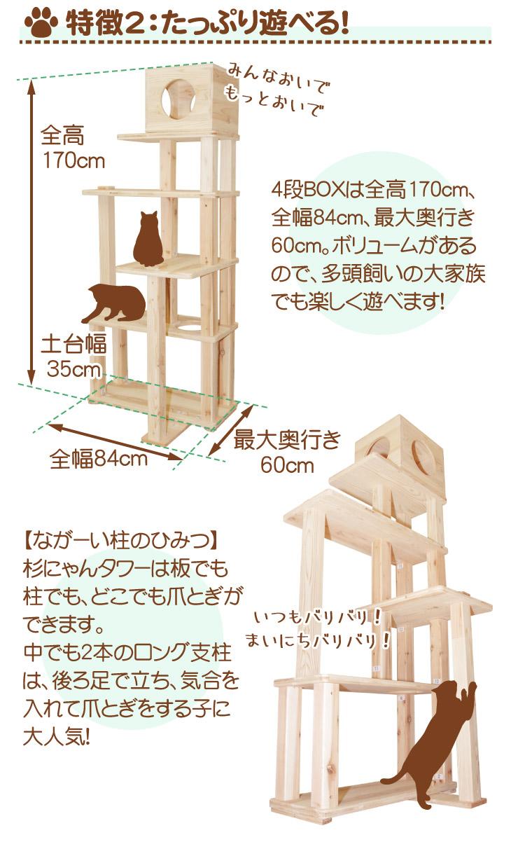 階段のようなキャットタワー