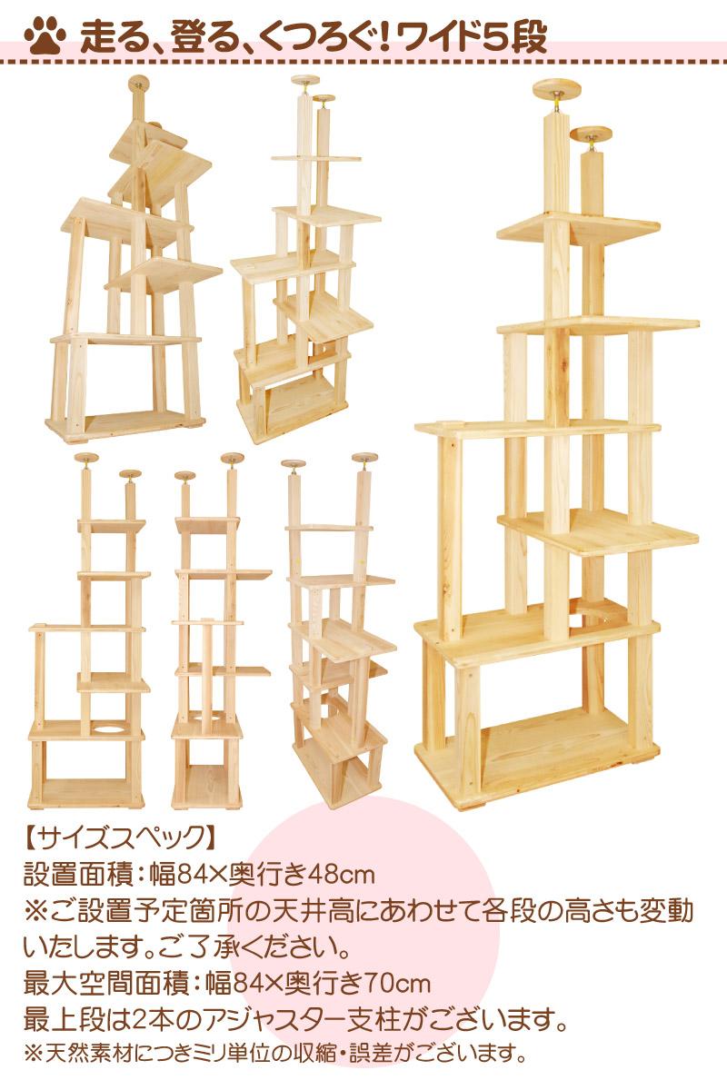 高さは220cmから270cmまで選べます